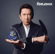 アルバム『Paradox』 (okmusic UP's)