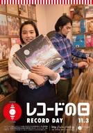 のん×堀込泰行「レコードの日」ポスター版 (okmusic UP's)