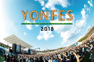 『YON FES 2018』 (okmusic UP's)