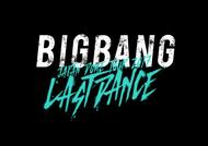 『BIGBANG JAPAN DOME TOUR 2017 -LAST DANCE-』ロゴ (okmusic UP's)