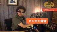カンタンカンタビレ トキオドライブREC模様 (okmusic UP's)
