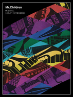 DVD&Blu-ray『Mr.Children、ヒカリノアトリエで虹の絵を描く』 (okmusic UP's)