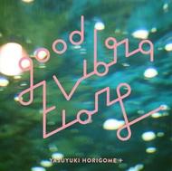 EP『GOOD VIBRATIONS』【CD】 (okmusic UP's)