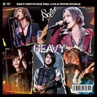 ライブ映像『HEAVY POSITIVE ROCK FINAL LIVE AT NIPPON BUDOKAN』【通常盤】(DVD) (okmusic UP's)