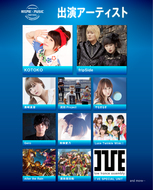 『NBCUniversal ANIME×MUSIC FESTIVAL ~25th ANNIVERSARY~』第一弾出演アーティスト (okmusic UP's)