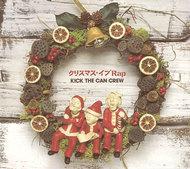 配信限定シングル「クリスマス・イブRap」 (okmusic UP's)