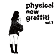 アルバム『physical new graffiti vol.1』 (okmusic UP's)