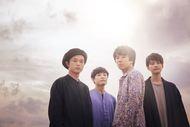 L→R 白山治輝(Ba&Cho)、田中駿汰(Dr&Cho)、森良太(Vo&Gu)、小川真司 (Gu&Cho) (okmusic UP's)