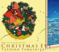 スペシャル・パッケージ『クリスマス・イブ』表1 (okmusic UP's)