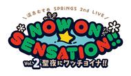 """『温泉むすめ SPRiNGS 2nd LIVE  """"NOW ON☆SENSATION!! Vol.2"""" 〜聖夜にワッチョイナ!!〜』 (okmusic UP's)"""