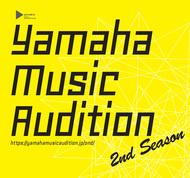 オーディション『Yamaha Music Audition 2nd Season』 (okmusic UP's)