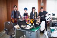 岸田教団&THE明星ロケッツ (okmusic UP's)