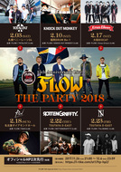 『FLOW THE PARTY 2018』 (okmusic UP's)