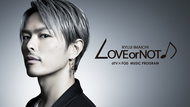LOVE or NOT♪ キービジュアル (okmusic UP's)