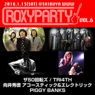 『ROXYPARTY vol.6』 (okmusic UP's)