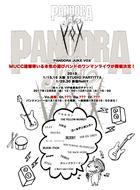 『PANDORA JUKE VOX』 (okmusic UP's)