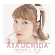 アルバム『ICECREAM GIRL』【通常盤】 (okmusic UP's)