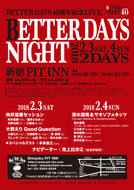 BETTER DAYS40周年記念LIVE『BETTER DAYS NIGHT』 (okmusic UP's)