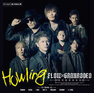 シングル「Howling」【通常盤】 (okmusic UP's)