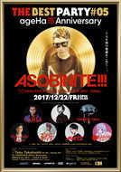 "『ageHa's 15th ANNIVERSARY ""THE BEST PARTY #05"" feat. ASOBINITE!!! -中田ヤスタカ DJ TOUR 2017-』 (okmusic UP's)"