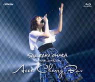 Blu-ray&DVD『大原櫻子 4th TOUR 2017 AUTUMN ~ACCECHERRY BOX~』【通常盤Blu-ray】 (okmusic UP's)