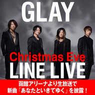 『GLAY クリスマス・イブ記念 LINE LIVE』 (okmusic UP's)