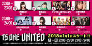 TS ONE『TS ONE UNITED』2018年1月パーソナリティ (okmusic UP's)