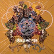 アルバム『梵唄 -bonbai-』【アナログ12inch】 (okmusic UP's)