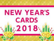 年始企画「NEW YEAR'S CARDS 2018」 (okmusic UP's)