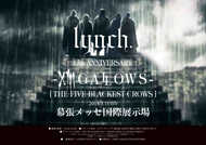 『13th ANNIVERSARY -XIII GALLOWS- [THE FIVE BLACKEST CROWS]』 (okmusic UP's)