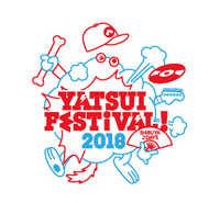 『YATSUI FESTIVAL! 2018』ロゴ (okmusic UP's)