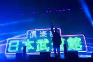 2017年10月18日@日本武道館 (okmusic UP's)