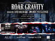 『ROAR GRAVITY』 (okmusic UP's)