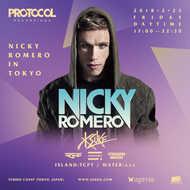 『ageHa Presents NICKY ROMERO IN TOKYO』 (okmusic UP's)