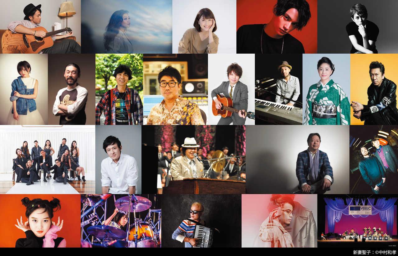 『日比谷音楽祭 ~Hibiya Dream Session~』出演アーティスト