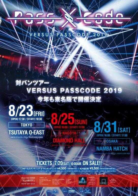 東名阪対バンツアー『VERSUS PASSCODE 2019』