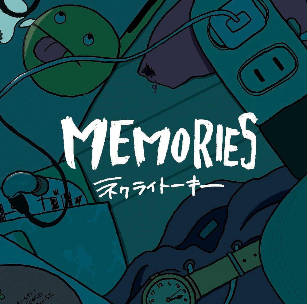 ミニアルバム『MEMORIES』