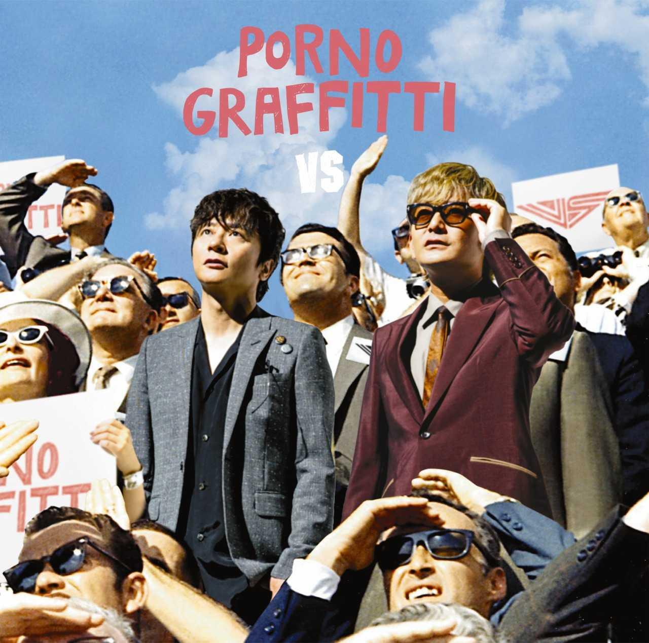 ポルノグラフィティ 50作目となるシングルリリース! タイトルは「VS」