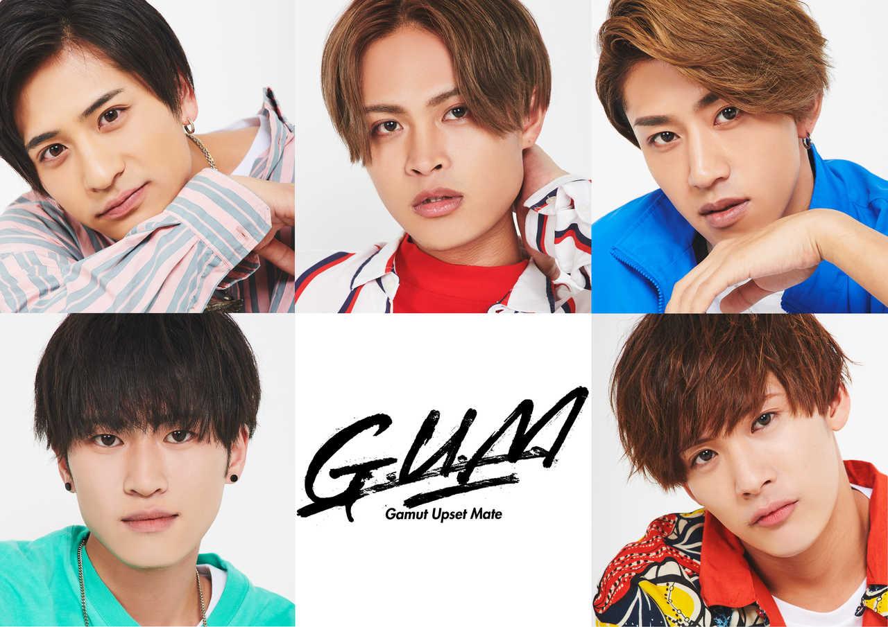 人気沸騰中のG.U.M!! デビューアルバムがランキングで異例の初登場1位を記録!